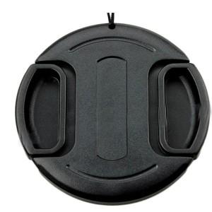 46mm Lens Cap