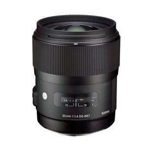 Sigma 35mm F1.4 DG HSM Art Sony E
