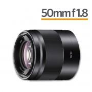 Sony  E Mount 50mm F1.8 OSS